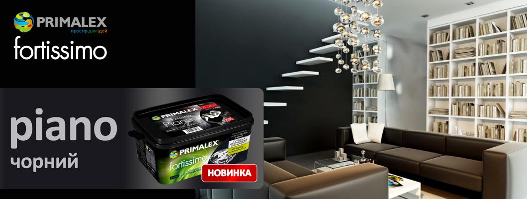primalex_ddt_g_fortissimo_piano_ads